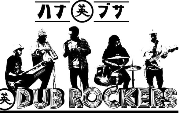 英DUB Rockers